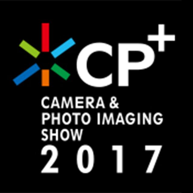 CP+(CPプラス)2017