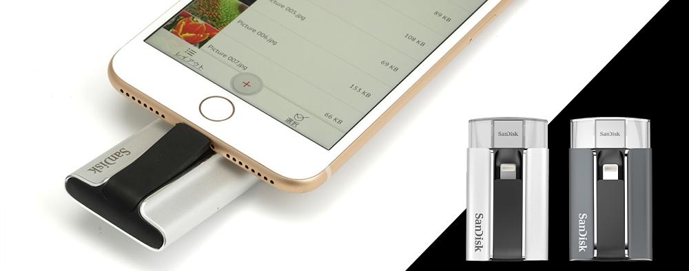 iPhoneユーザー必見! 「iXpand」でスマートに機種変更&データ移行をしよう