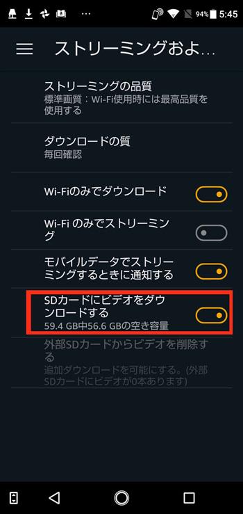 設定で「SDカードにビデオをダウンロードする」にチェックを入れるとデフォルトでそちらに保存される