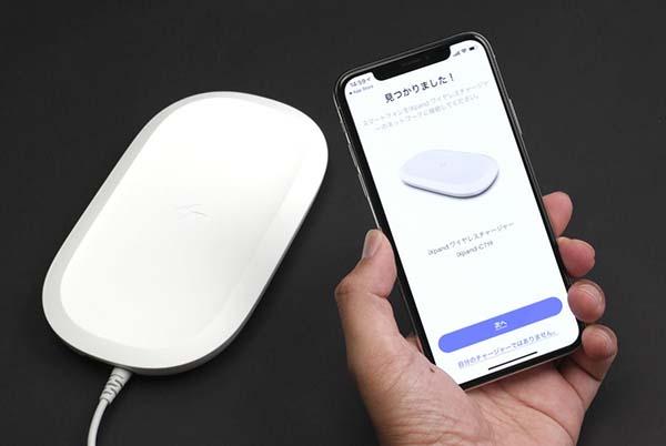 アプリがiXpand ワイヤレスチャージャーを認識したら、後はBluetoothとWi-Fiの接続設定と、PrivateAccessアカウントを登録すれば設定完了だ