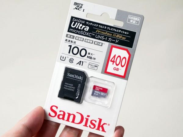サンディスク ウルトラ プレミアムエディション microSDXC UHS-I カード 400GB