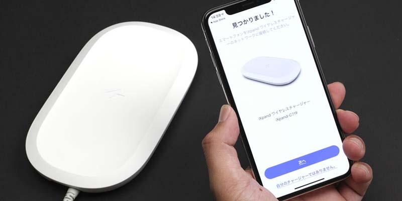 """スマホを置くだけで充電+バックアップ 「iXpand ワイヤレスチャージャー」で""""楽""""を手に入れよう"""