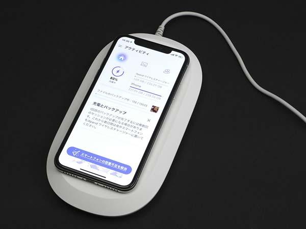 設定が完了したら、スマートフォンを充電台に載せるだけで、充電台に内蔵された256GBものストレージへのバックアップが開始される。1回目は時間がかかるので、就寝時に実行するといいだろう
