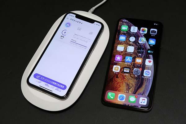 以前のスマートフォンのデータ容量が多くて、新しいスマートフォンに入りきらない場合は、iXpand ワイヤレスチャージャーにデータを保存してしまおう。必要なデータだけ、新しいスマートフォンに保存すればいい