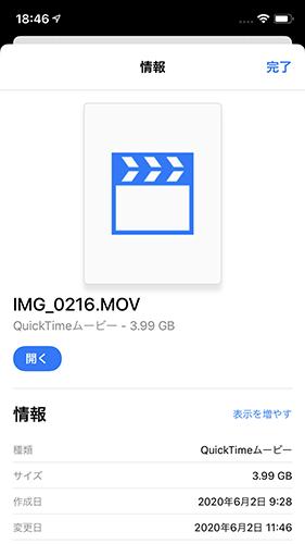 iPhoneやiPadは「設定」の「カメラ」の項目から、ビデオの撮影サイズやフレームレートと、容量の目安を確認できる